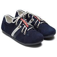 Замшевые туфли Шалунишка  для мальчика, размер 26-31.