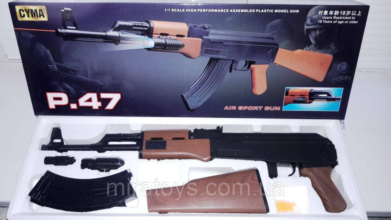 ✅Детский пневматический Автомат Калашникова АК-47 (Р.47)