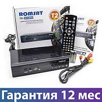 ТВ тюнер Т2 Romsat TR-2018 DVB-T2, тв приставка, ресивер, цифровое телевидение