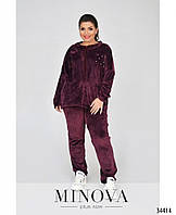 Женский велюровый спортивный костюм большого размера №720-бордо