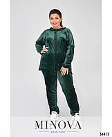 Женский велюровый спортивный костюм большого размера №720-зеленый
