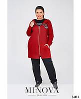 Женский трикотажный спортивный костюм большого размера №721-красный
