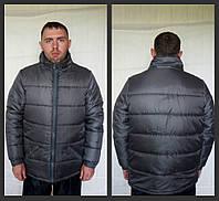 Куртка рабочая утепленна
