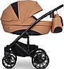 Детская универсальная коляска 2 в 1 Riko Sigma 03 Camel, фото 6