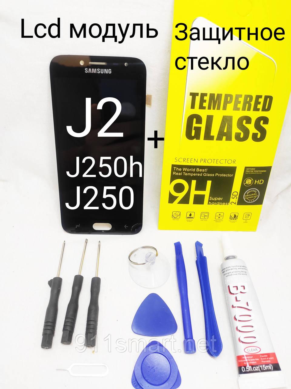 Дисплей, модуль, экран для Samsung Galaxy J2 Pro 2018, J250F / DS чёрный
