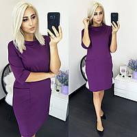 Женское базовое платье больших размеров - в расцветки
