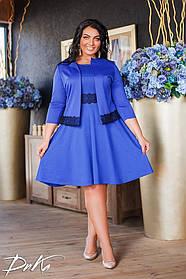 ДН41341 Платье с жакетом размеры 50-56