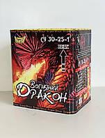"""Фейерверк СУ 30-25-1 """"Вогняний дракон"""""""