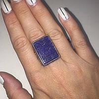Лазурит кольцо с натуральным лазуритом в серебре 17,5 18 размер Индия, фото 1
