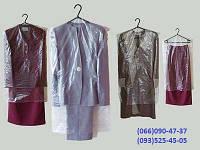 Пакеты (чехлы) для одежды
