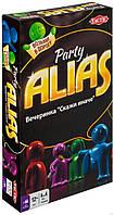 Alias Party дорожный (рус), настольная игра
