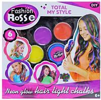 Цветные Мелки для Волос с Аксессуарами