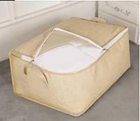 Органайзер для хранения вещей, одеял, подушек