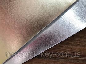 Кожа искусственная (коза) 0,7 мм цвет Серебро