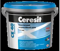 Ceresit CE-40 БЕЛЫЙ/01 Эластичная водостойкая затирка для швов  5 кг.