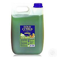 Средство для мытья посуды Gold Cytrus, 5л