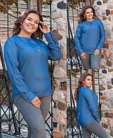 Женская Стильная Рубашка Батал