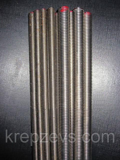Нержавеющие шпильки М22х1000 А4