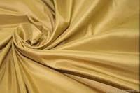 Ткань Тафта Атлас_золото
