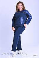 Комбинированный костюм большого размера синий, фото 1