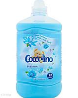 Кондиционер для белья  Coccolino Blue Splash  1800 мл