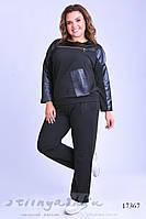 Комбинированный костюм большого размера черный, фото 1