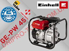 Мотопомпа Einhell GE-PW 45 (4171370)