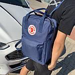 Рюкзак Канкен сумка портфель, фото 2
