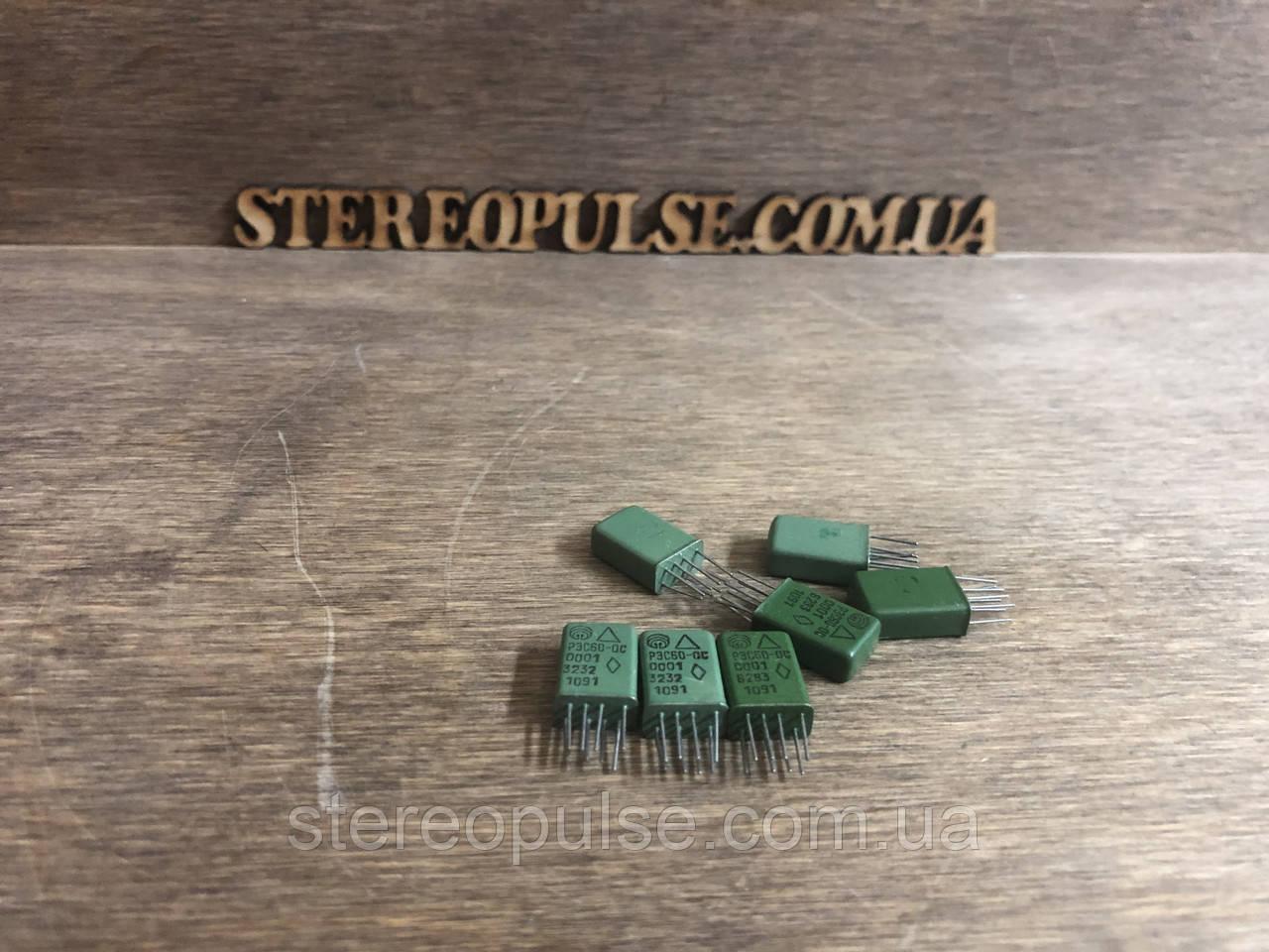 Реле РЭС60-ОС 0001   24 В