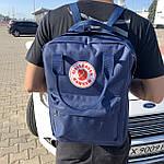 Рюкзак Канкен сумка портфель, фото 4