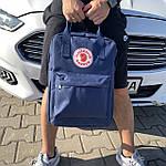 Рюкзак Канкен сумка портфель, фото 6