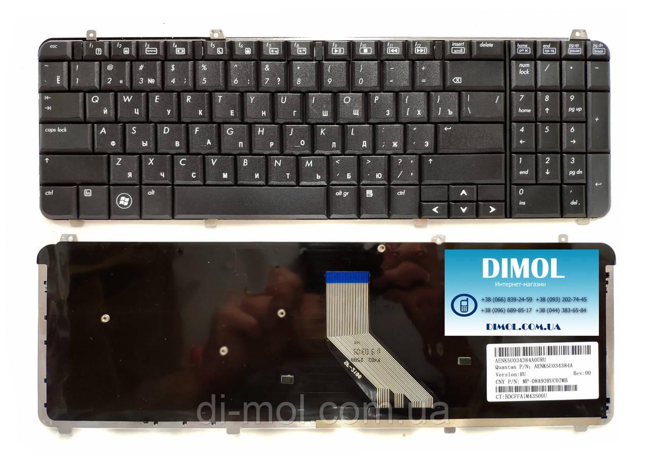 Оригинальная клавиатура для ноутбука HP Pavilion dv6-1000, dv6-2000, dv6t-1000, dv6t-2300, rus, black