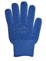 Рукавиці з крапками сині 646 Doloni