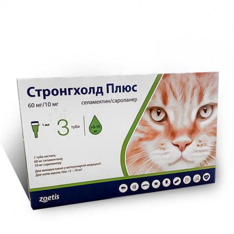 Капли на холку для кошек от 5 кг до 10 кг против блох Стронгхолд Плюс Stronghold Plus 3 пипетки