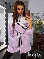 Женская удлиненная ветровка из плащевки с сумкой в комплекте 660629