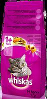 Віскас WHISKAS Смачні подушечки з яловичиною для дорослих котів, 14 кг