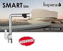 Новая коллекция Imprese SMART bio