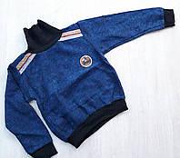"""Свитер на мальчика (5-8 лет) """"Kapitoshka"""" LM-749, фото 1"""