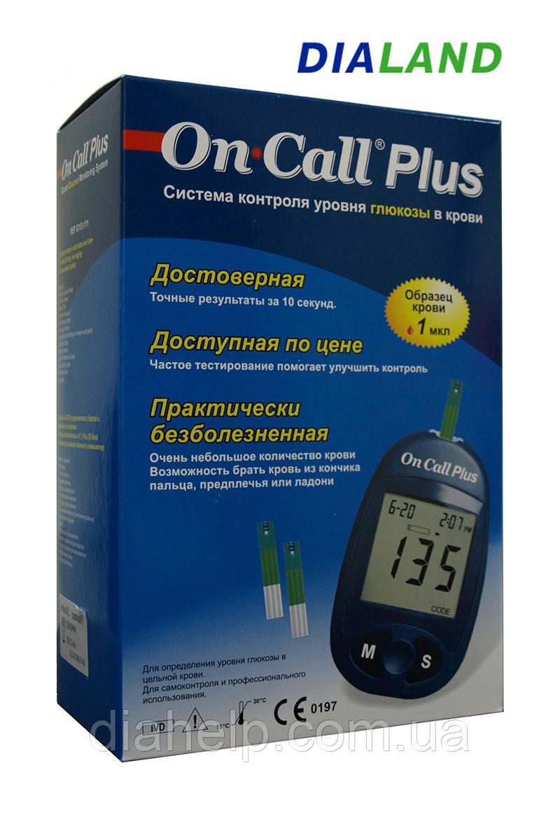 Глюкометр Он-Колл Плюс (OnCall@Plus)