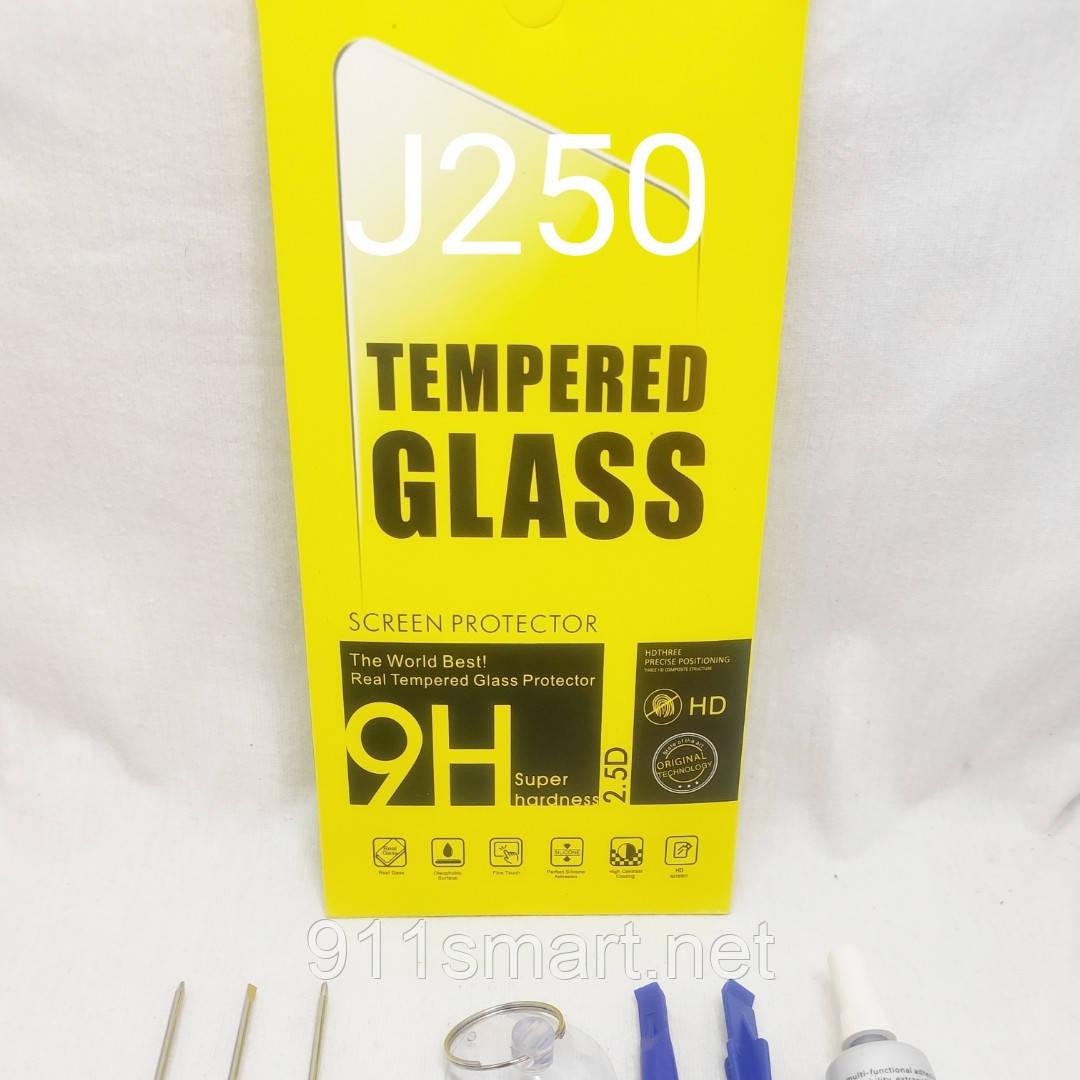 Защитное стекло Samsung Galaxy J2 J250 клей B7000  3 ml, инструмент