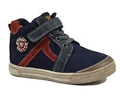 Кожаные ботинки на мальчика BIKI синий 26-31 р