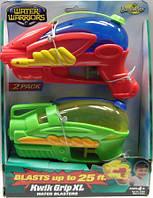Водяная оружие Kwik Grip XL 2 pack