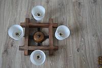 Потолочная люстра из дерева на 4 плафона 14843