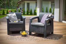 Allibert Corfu Duo Set садові меблі з штучного ротанга