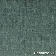 Мебельная ткань велюр Леванто 21 (производство Мебтекс)