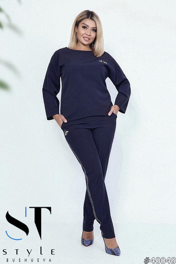 Женский стильный костюм креп костюмка с лампасами брюки и блуза Размеры - 48, 50,52.54