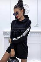 Спортивное платье (цвет - черный, ткань - двунитка) Размер S, M, L (розница и опт)