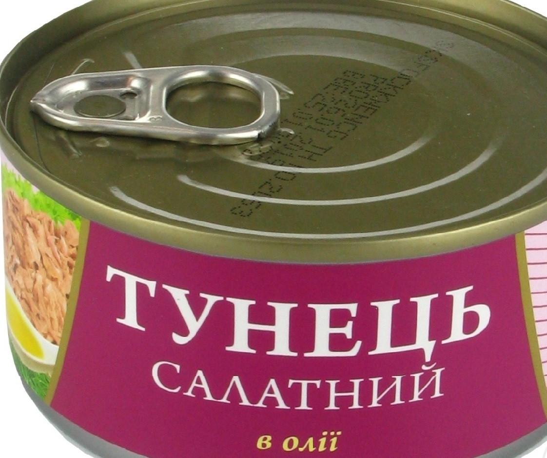 Филе  Тунец в собственном соку для салатов 185 грамм