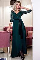 """Нарядное платье большого размера  с итальянским кружевом """"Беата"""""""
