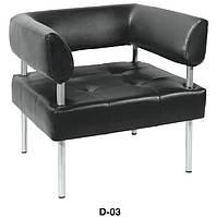 Кресло офисное D-03 одноместное Экокожа D-05 чёрный.